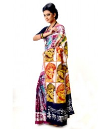 Multi Colour Bengal Cotton Handmade Saree DSCB1142