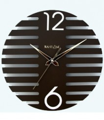random wings analog wall clock rc 0311 - Designer Wall Clocks Online