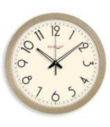 WOODEN GRACE BOLD Analog Wall Clock RC-0364